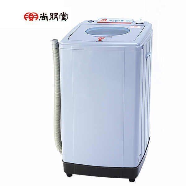 尚朋堂 8公斤超高速脫水機 SPT-0800