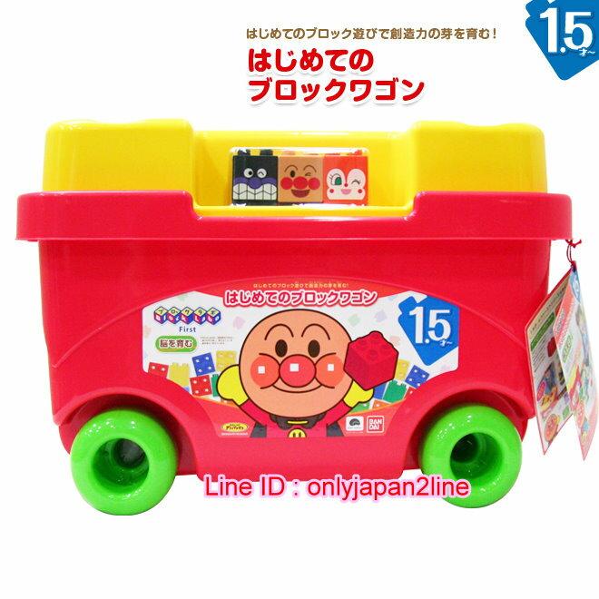 【真愛日本】16112100009積木玩具65P-ANP  電視卡通 麵包超人 細菌人 兒童玩具 正品 限量