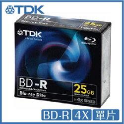TDK BD-R 25GB 4X 藍光片 單片盒裝 光碟 藍光碟