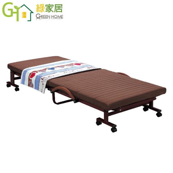 【綠家居】莉蒂時尚亞麻布單人機能沙發床(可摺疊收合設計)