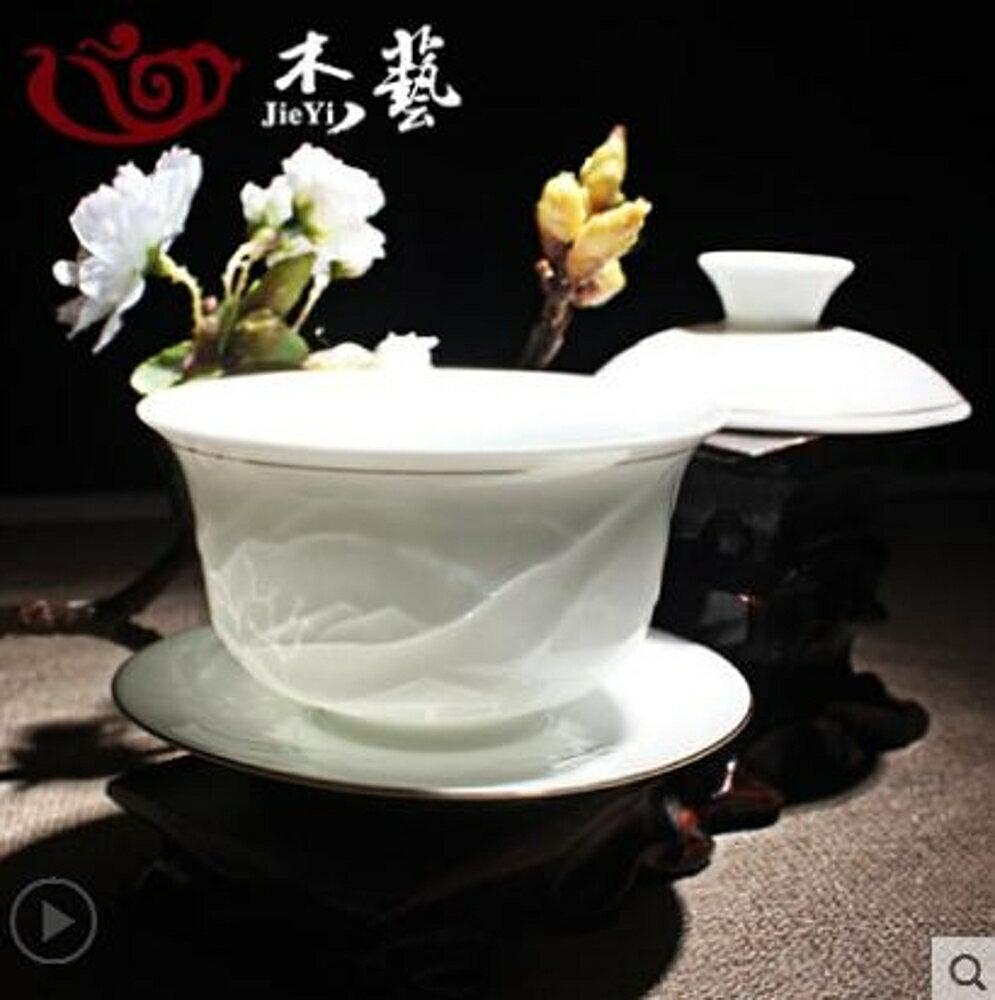 茶具蓋碗茶杯茶碗大號茶具景德鎮青花瓷泡茶碗陶瓷白瓷三才碗手抓壺LX 清涼一夏特價
