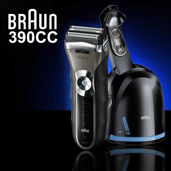 德國百靈BRAUN 3系列浮動三刀頭電鬍刀390cc