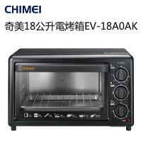 CHIMEI奇美到【CHIMEI奇美】18公升機械式電烤箱(EV-18A0AK)