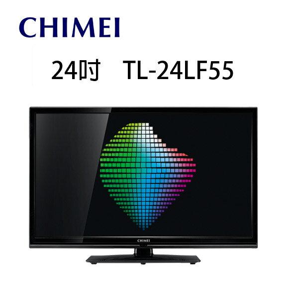 奇美CHIMEI TL-24LF55 24吋LED液晶顯示器
