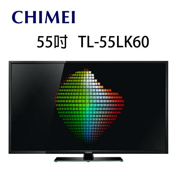 CHIMEI奇美55吋LED液晶顯示器(TL-55LK60) - 限時優惠好康折扣