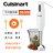 美膳雅Cuisinart專業智慧型手持式攪拌器 攪拌棒 CSB76/ CSB-76TW 白色(送刮刀) - 限時優惠好康折扣