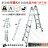 超耐重多功能可調式折合鋁梯 萬用梯 DFT-20 (A梯9尺/直梯18尺) - 限時優惠好康折扣