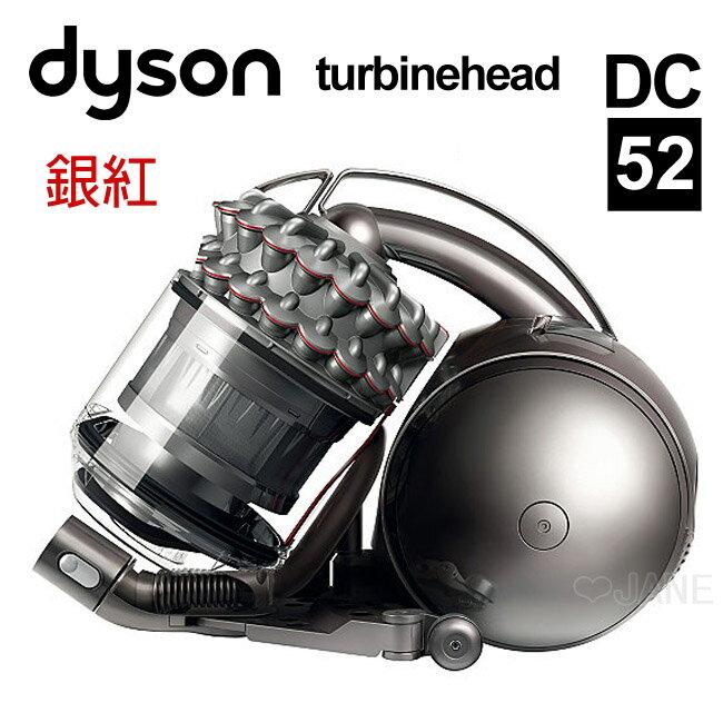 Dyson DC52 turbinehead圓筒式吸塵器(銀紅色) - 限時優惠好康折扣