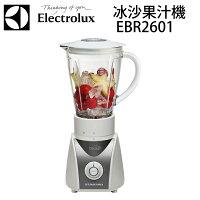 Electrolux伊萊克斯商品推薦EBR2601 伊萊克斯Electrolux Cruzo冰沙果汁機