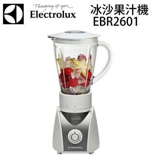 EBR2601 伊萊克斯Electrolux Cruzo冰沙果汁機
