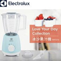 Electrolux伊萊克斯商品推薦Electrolux伊萊克斯 EBR3216冰沙果汁機(藍)