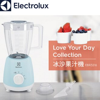 Electrolux伊萊克斯 EBR3216冰沙果汁機(藍)
