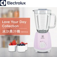 Electrolux伊萊克斯商品推薦Electrolux伊萊克斯 EBR3546冰沙果汁機(粉)