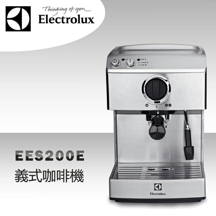 【送不鏽鋼奶泡杯+咖啡豆一包】Electrolux伊萊克斯 義式咖啡機EES-200E/EES200E - 限時優惠好康折扣