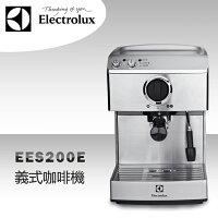 Electrolux伊萊克斯商品推薦【送咖啡豆一包】Electrolux伊萊克斯 義式咖啡機EES-200E/EES200E