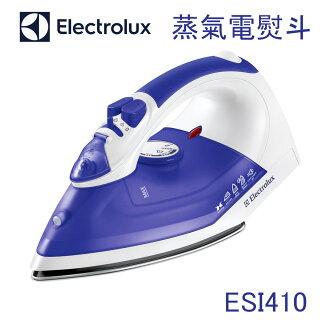 【送衣架20支】伊萊克斯Arezza系列蒸氣電熨斗 ESI410