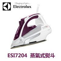 Electrolux伊萊克斯商品推薦ESI7204  Electrolux伊萊克斯蒸氣式熨斗