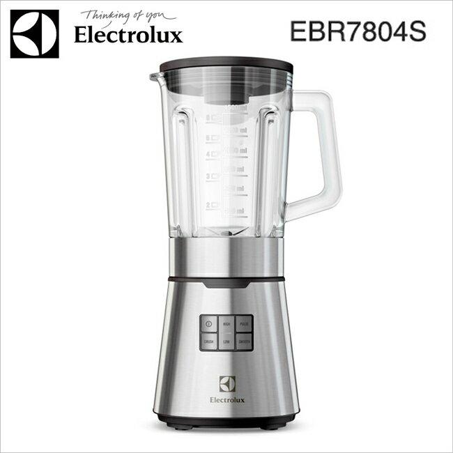 ~ 品~EBR7804S 伊萊克斯 Electrolux 家系列冰沙果汁機