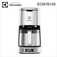 Electrolux伊萊克斯商品推薦【送富士電通磨豆機】ECM7814S伊萊克斯 Electrolux 設計家系列 美式咖啡機