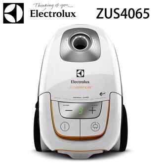 Electrolux 伊萊克斯ZUS4065 ( ZUS3960升級版) 超靜音吸塵器【送5片活性碳濾網】