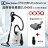 ZUS4065 (ZUS3960白色版) Electrolux 伊萊克斯 超靜音吸塵器【送 氣動渦輪吸頭ZE013+轉接頭】 - 限時優惠好康折扣
