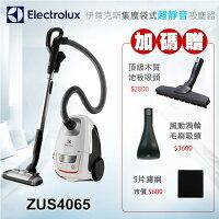 Electrolux伊萊克斯商品推薦Electrolux伊萊克斯超靜音吸塵器ZUS4065【贈風動毛刷吸頭+頂級木質地板吸頭+5片濾網】