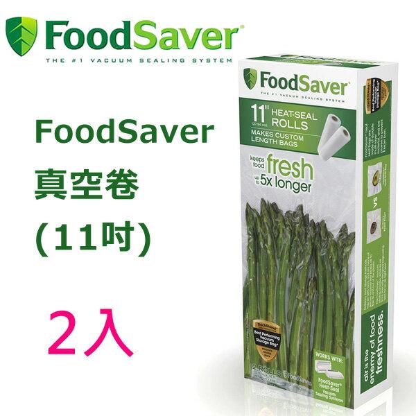 Foodsaver真空卷11吋 (2入) - 限時優惠好康折扣