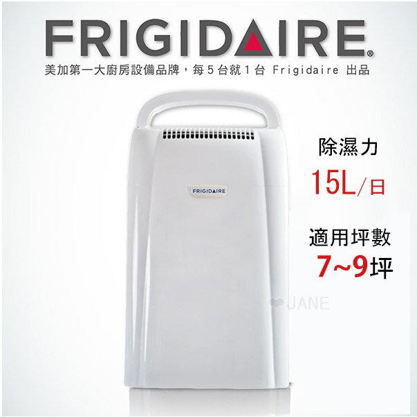 美國富及第Frigidaire 15L觸控式清淨除濕機 FDH-1501YA / FDH1501YA