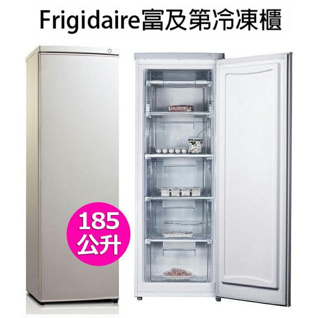 <br/><br/>  美國富及第Frigidaire立式185L超節能冷凍櫃<br/><br/>