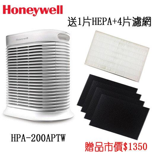 【預購,2017年2月到貨,送耗材】Honeywell HPA-200APTW 空氣清淨機 【贈HEPA濾網*1+活性碳濾網4片】 - 限時優惠好康折扣