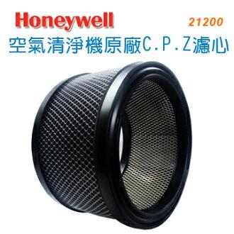 Honeywell 空氣清淨機濾心21200 CPZ 適用機型:17250.18250