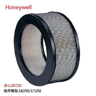 【送1片加強型活性碳濾網】Honeywell 空氣清淨機 HEPA濾心28720【適用機型:18250/17250】