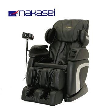 nakasei 樂卡適氣壓按摩椅 THC-525