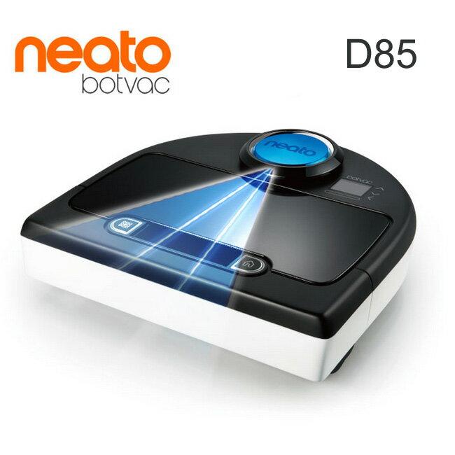 Neato Botvac D85 寵物版雷射智慧型掃描機器人定時自動吸塵器 - 限時優惠好康折扣