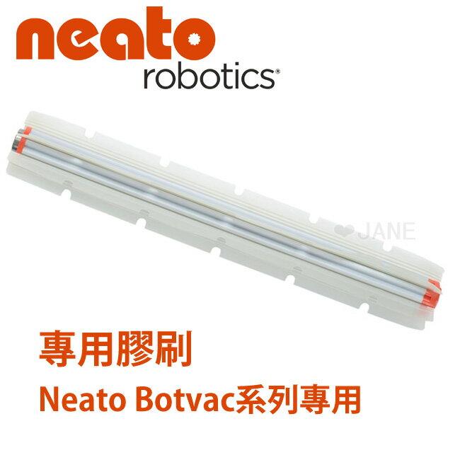 Neato Botvac 系列專用膠刷 - 限時優惠好康折扣