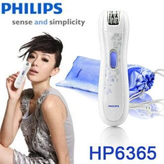 HP6365 飛利浦PHILIPS電池式迷你拔式美體刀/除毛刀