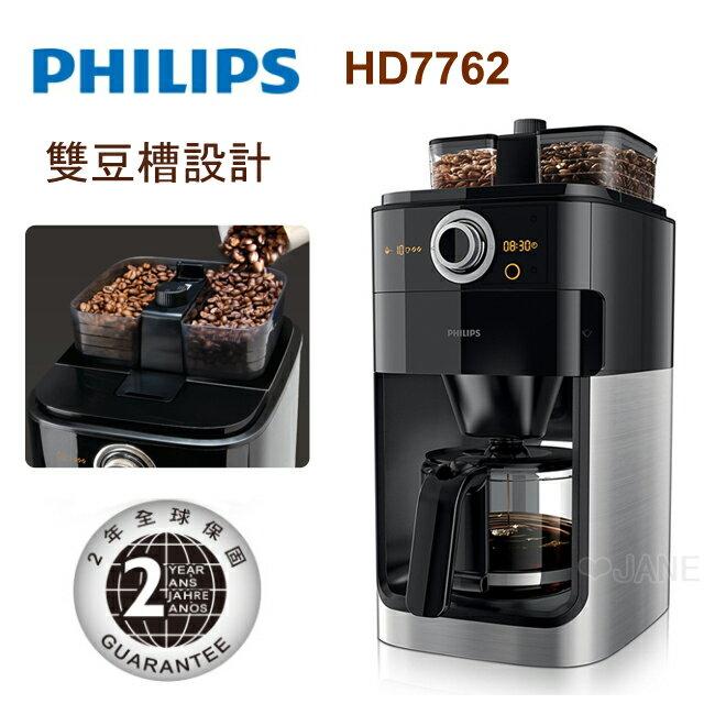 HD7762 飛利浦PHILIPS-2+全自動咖啡機 - 限時優惠好康折扣