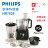 PHILIPS 飛利浦 HR7629 / HR-7629 廚神專業級食物調理機 - 限時優惠好康折扣