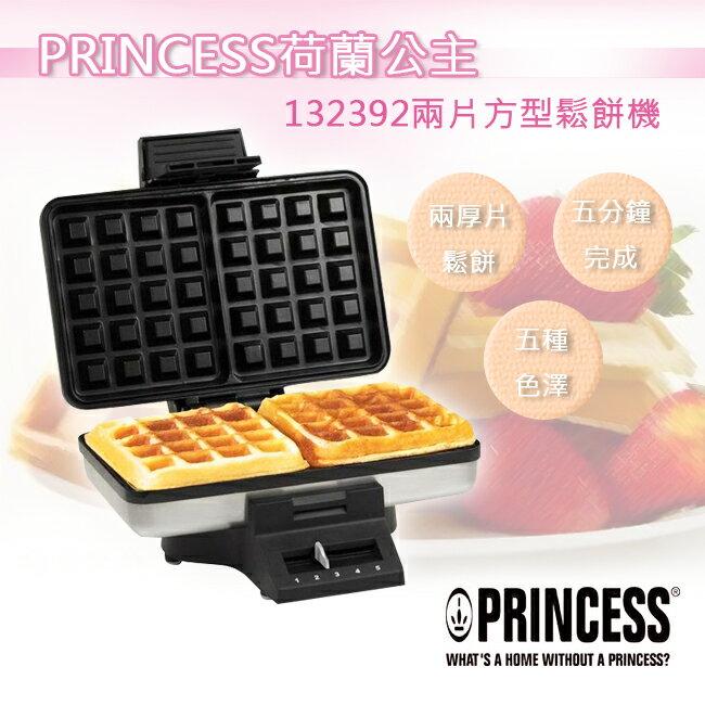 PRINCESS荷蘭公主132392兩片方型鬆餅機 - 限時優惠好康折扣