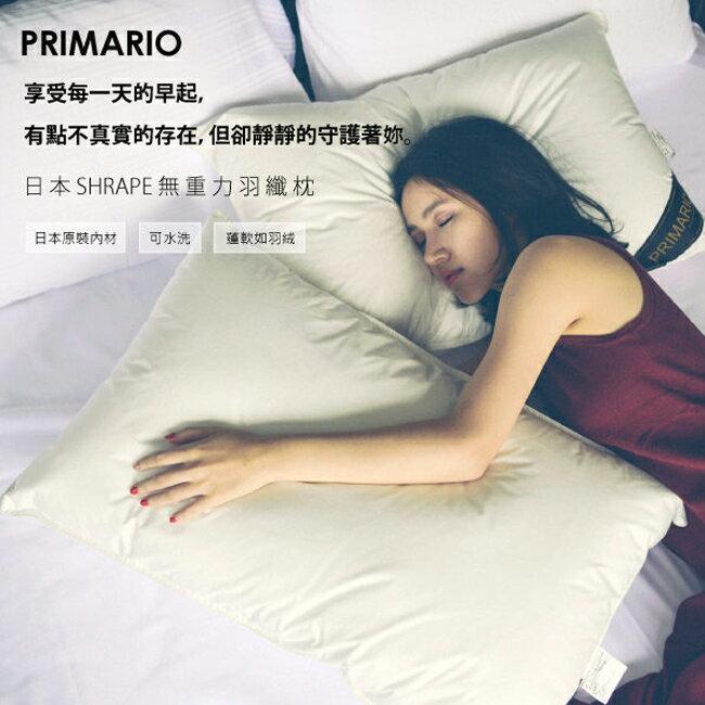 日本SHARPE無重力羽纖枕1入( 高機能中棉; 可水洗、蓬鬆、柔軟如羽絨) - 限時優惠好康折扣