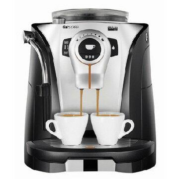 Saeco 喜客 Odea Giro全自動研磨咖啡機