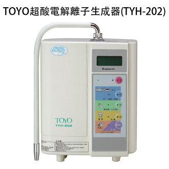 TOYO桌上型超酸電解離子生成器(TYH-202)