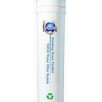 TOYO東洋歐帝克 第一道 NSF認定之1微米PP棉濾心 適用$TA9000淨水器