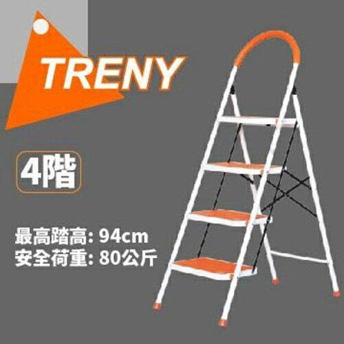 TRENY 0877 四階豪華梯 扶手梯-加寬工作梯 一字梯 A字梯 - 限時優惠好康折扣