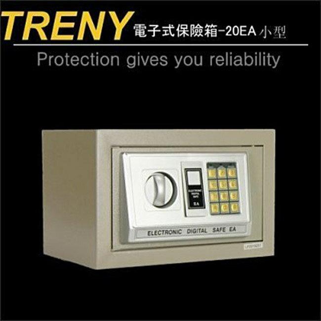 TRENY 0976 20EA電子式保險箱-小型 保險箱 現金箱 保管箱 收納櫃 居家安全 金庫 金櫃 - 限時優惠好康折扣