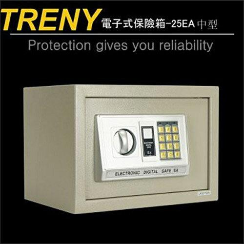TRENY25EA電子式保險箱-中保險箱金庫現金箱保管箱收納櫃