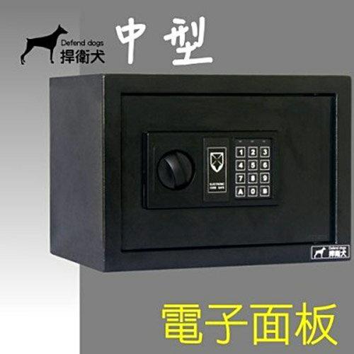 TRENY 捍衛犬 電子式保險箱-中型 保險櫃 保險庫 金庫 金櫃 - 限時優惠好康折扣