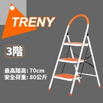 TRENY 0884 三階豪華梯 扶手梯-加寬 工作梯 一字梯 A字梯 梯子