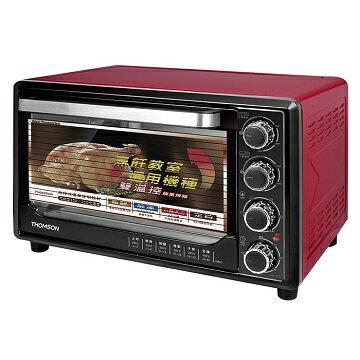 SA-T02 THOMSON 30L雙溫控旋風烤箱 - 限時優惠好康折扣