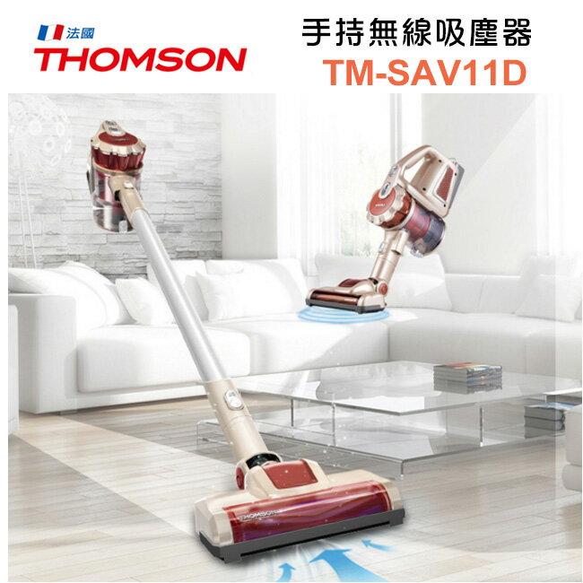 THOMSON 手持無線吸塵器TM-SAV11D - 限時優惠好康折扣
